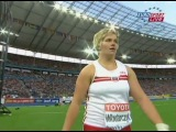 Мировой рекорд метание молота Анита Влодарчик 2009г.